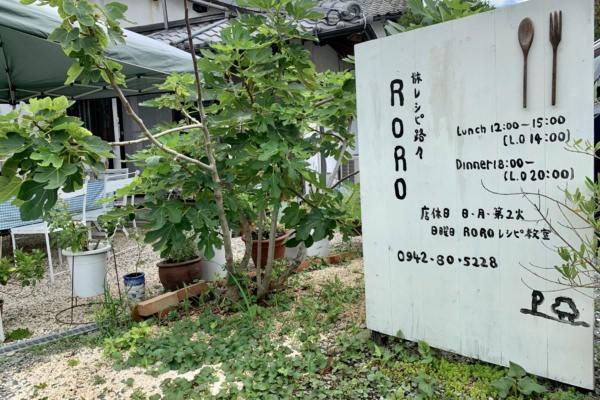 旅レシピ路々 ROROさん