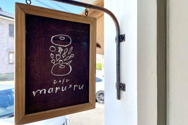 ベーグル専門店 cafe maru ru と オリーブオイル